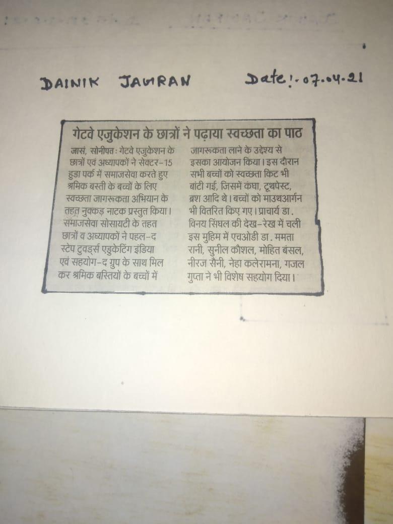 Press Media